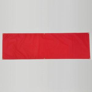 Vinyl Banner - Red